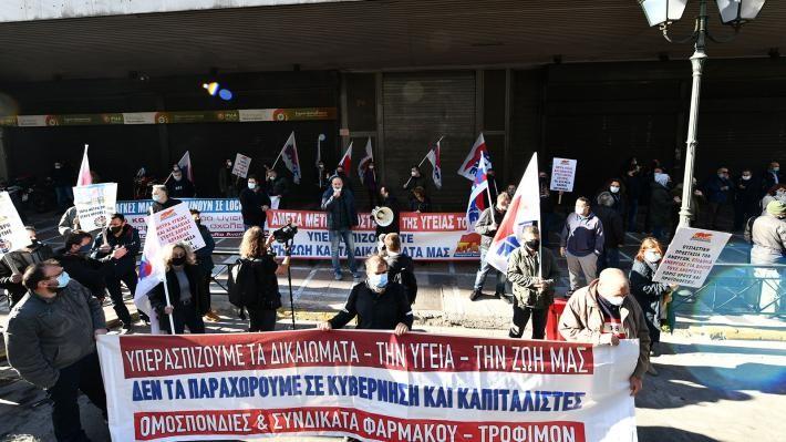 Δελτίο τύπου για την απεργία της 26 Νοέμβρη