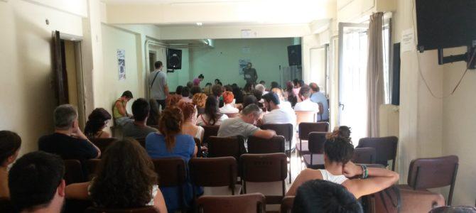 Γενική Συνέλευση του σωματείου την Κυριακή 12 Ιουνίου