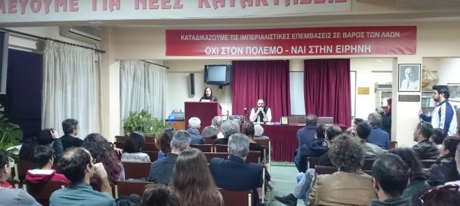 Γενική Συνέλευση του Βύρωνα την Κυριακή 13 Νοεμβρίου