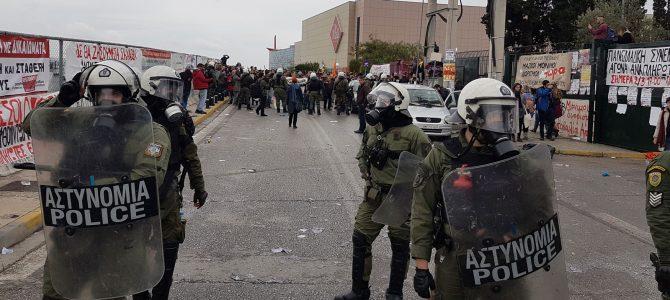 Ψήφισμα για την άγρια καταστολή από την κυβέρνηση ΣΥΡΙΖΑ-ΑΝΕΛ στην απεργιακή κινητοποίηση εκπαιδευτικών