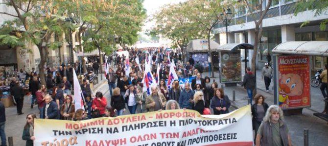 Όλοι στα συλλαλητήρια μαζί με γονείς και εργαζόμενους για Δημόσια Δωρεάν Παιδεία