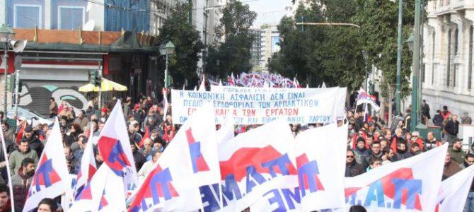 Ο Βύρωνας είναι παρών στο Βαλκανικό Αντιπολεμικό- Αντιιμπεριαλιστικό Διήμερο Δράσης Συνδικάτων