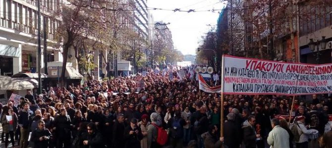 Όλοι στη Γενική Συνέλευση του σωματείου την Κυριακή 3 Μάρτη – Προετοιμάζουμε την Απεργία στις 19 Μάρτη