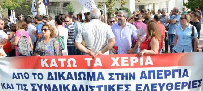 Κάτω τα χέρια από το δικαίωμα στην απεργία, τη συνδικαλιστική δράση και την οργάνωση των εργαζομένων. Παράσταση Διαμαρτυρίας 12 Οκτώβρη στο Υπουργείο Εργασίας 5 μ.μ.