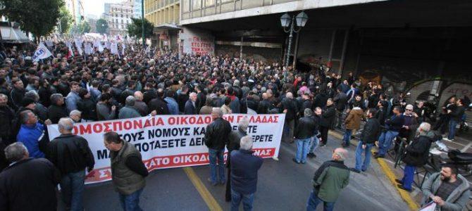 Δελτίο τύπου για τις σημερινές αγωνιστικές κινητοποιήσεις ενάντια στις μεθοδεύσεις χτυπήματος τoυ δικαιώματος στην απεργία